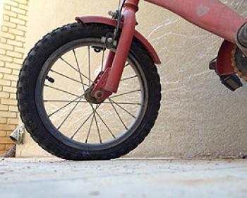 מסודר קינדרלנד:אופניים לילדים,אופניים יד שניה לילדים,טיפים לרכיבה,טיפים UF-85