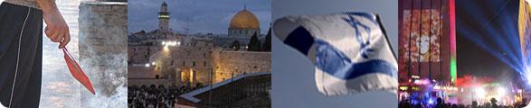 עצמאות 2016, ארועי יום העצמאות   בירושלים 2016, יום העצמאות ה-64 למדינת ישראל, מופעי יום העצמאות 2016 בירושלים